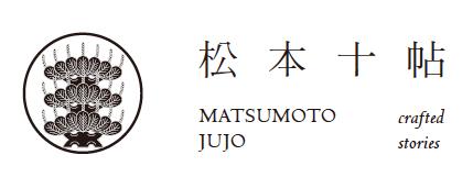松本十帖Journal